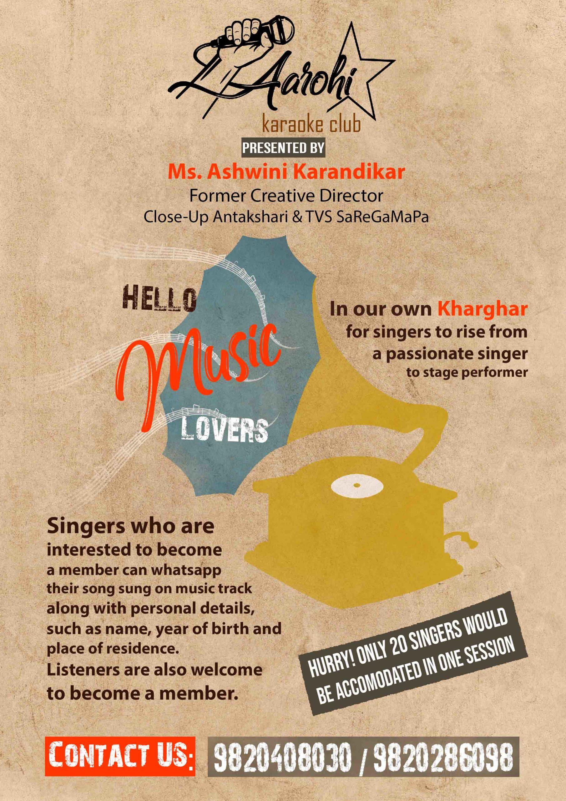 Aarohi Poster v2